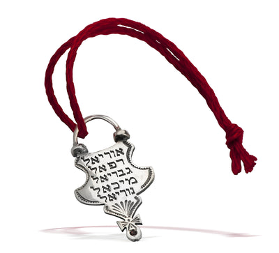 Parsian Amulet for Protection - HA'ARI JEWELRY Hand-crafted Kabbalah & Jewish jewelry