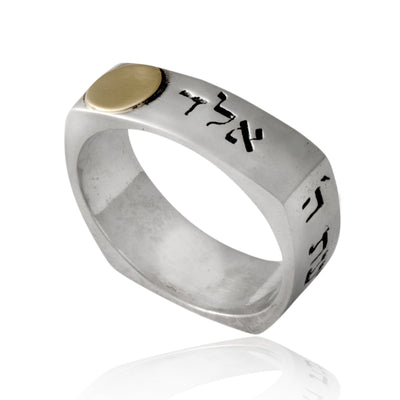 Five Metals Square Kabbalah Ring by HaAri - HA'ARI JEWELRY