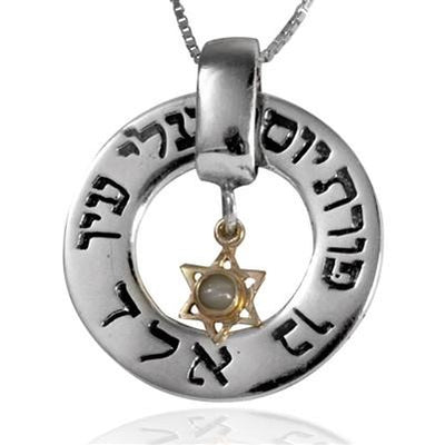Kabbalah Jewelry Ben Porat Yosef & Star of David by HaAri - HA'ARI JEWELRY Hand-crafted Kabbalah & Jewish jewelry