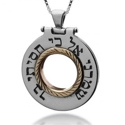 The Traveler's Prayer Tefilat HaDerech Necklace - HA'ARI JEWELRY Hand-crafted Kabbalah & Jewish jewelry