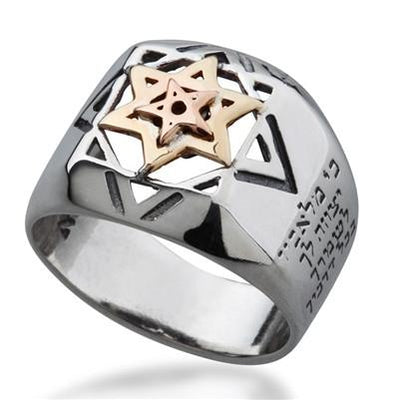 Tikun Five Metals Hava Ring for Blessing and Keepsake - HA'ARI JEWELRY Hand-crafted Kabbalah & Jewish jewelry