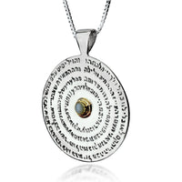 Kabbalah Necklace - The Wheel Necklace– 72 Names