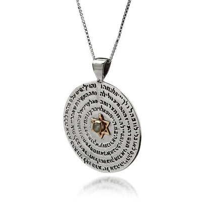 Kabbalah Jewelry - 72 Names Kabbalah Pendant with Star of David - HA'ARI JEWELRY