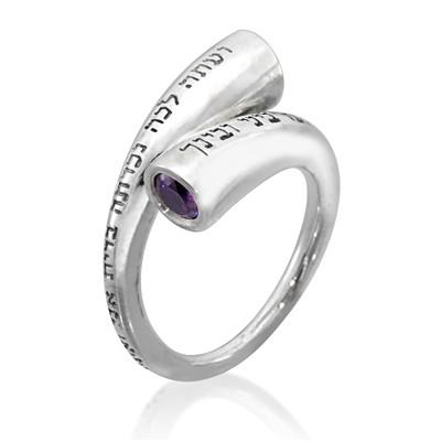 everlasting covenant (Berit olam) silver ring set with gemstones - HA'ARI JEWELRY Hand-crafted Kabbalah & Jewish jewelry