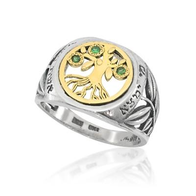 Silver & Gold Eshet Chayil Ring studded with Emeralds - HA'ARI JEWELRY Hand-crafted Kabbalah & Jewish jewelry