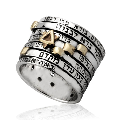 Hebrew Inscribed Seven Blessings Spinner Silver Ring - HA'ARI JEWELRY