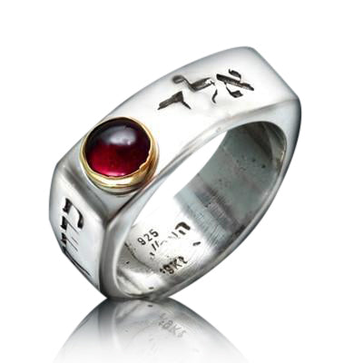 72 Names Kabbalah Ring by HaAri - HA'ARI JEWELRY Hand-crafted Kabbalah & Jewish jewelry
