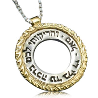 72 Names Success and Blessing Kabbalah Pendant by HaAri