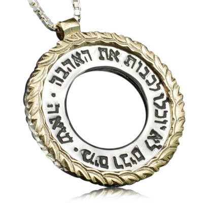 72 Names of God Love Kabbalah Pendant by HaAri - HA'ARI JEWELRY Hand-crafted Kabbalah & Jewish jewelry