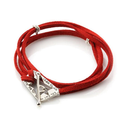 Red Kabbalah Bracelet with Ana BeKoach by HaAri - HA'ARI JEWELRY Hand-crafted Kabbalah & Jewish jewelry