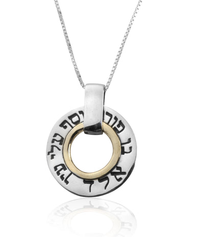 Kabbalah Pendant for Protection and Health by HaAri - HA'ARI JEWELRY Hand-crafted Kabbalah & Jewish jewelry