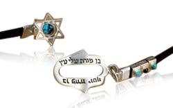Ben Porat Yosef Bracelet by HaAri - HA'ARI JEWELRY Hand-crafted Kabbalah & Jewish jewelry