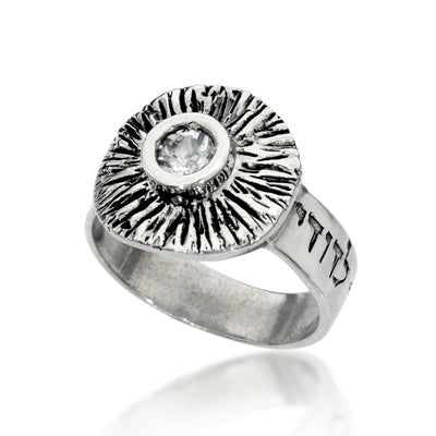 Ani LeDodi Jewish Ring for Unconditional Love - HA'ARI JEWELRY Hand-crafted Kabbalah & Jewish jewelry