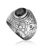 Ana Bekoach Silver Kabbalah Ring for Men by HaAri