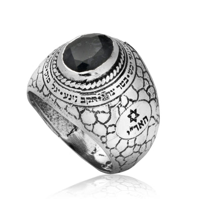 Ana Bekoach Silver Kabbalah Ring for Men by HaAri - HA'ARI JEWELRY Hand-crafted Kabbalah & Jewish jewelry