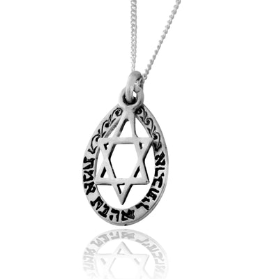 Star Of David Love and Matchmaking Pendant - HA'ARI JEWELRY Hand-crafted Kabbalah & Jewish jewelry