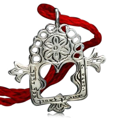 'Jacob's Dream' Silver Amulet - HA'ARI JEWELRY Hand-crafted Kabbalah & Jewish jewelry