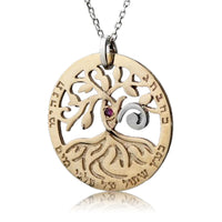 Circle of Life Tree Kabbalah Necklace set with a Ruby Stone