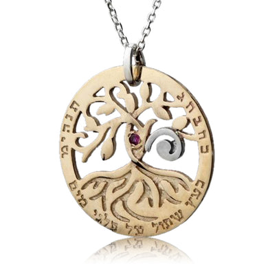 Circle of Life Tree Kabbalah Necklace set with a Ruby Stone - HA'ARI JEWELRY Hand-crafted Kabbalah & Jewish jewelry