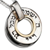 Kabbalah Pendant for Divine Protection by HaAri - HA'ARI JEWELRY Hand-crafted Kabbalah & Jewish jewelry