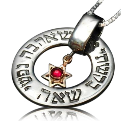 Love and Relationship Kabbalah Jewelry by HaAri - HA'ARI JEWELRY Hand-crafted Kabbalah & Jewish jewelry