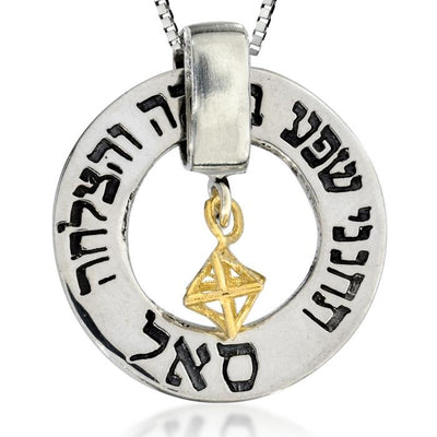 Kabbalah Charm for Prosperity and Success by HaAri Jewelry - HA'ARI JEWELRY Hand-crafted Kabbalah & Jewish jewelry