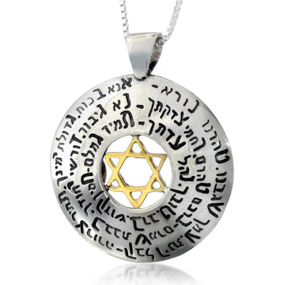 Hebrew inscribed Ana Bekoach Star of David Necklace - HA'ARI JEWELRY Hand-crafted Kabbalah & Jewish jewelry