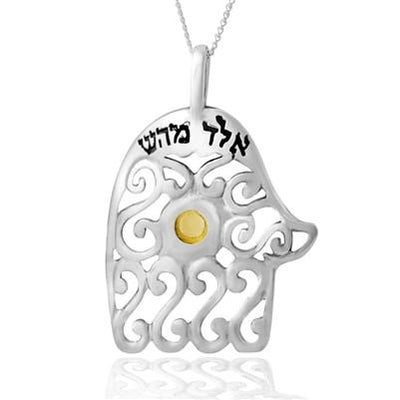 Kabbalah Hamsa Necklace for Health and Protection - HA'ARI JEWELRY Hand-crafted Kabbalah & Jewish jewelry