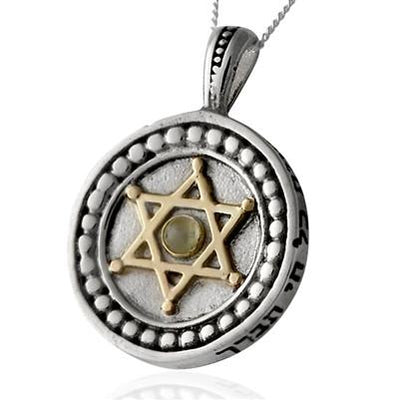 Isaac 5 Metals Star of David Pendant set with Chrysoberyl - HA'ARI JEWELRY Hand-crafted Kabbalah & Jewish jewelry