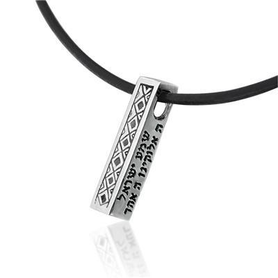 """Abraham"" Pendant Shema Israel Five Metals for Safeguard and Success - HA'ARI JEWELRY Hand-crafted Kabbalah & Jewish jewelry"