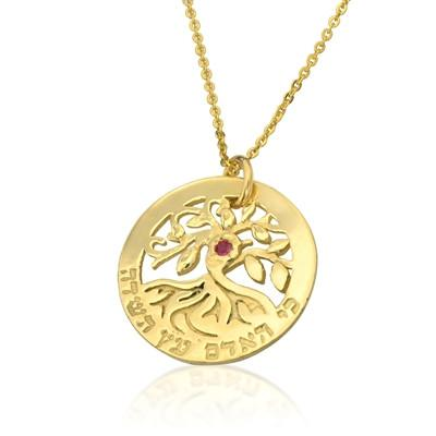 Tree of the Field Pendant made from Gold set with Ruby 5 Metals - HA'ARI JEWELRY
