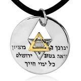 Magen Zion Star of David Necklace - HA'ARI JEWELRY Hand-crafted Kabbalah & Jewish jewelry
