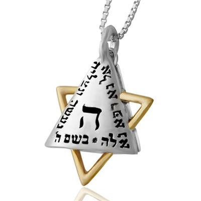 Jewish Jewelry The Shield Of Elijah Pendant for Health and Cure - HA'ARI JEWELRY Hand-crafted Kabbalah & Jewish jewelry