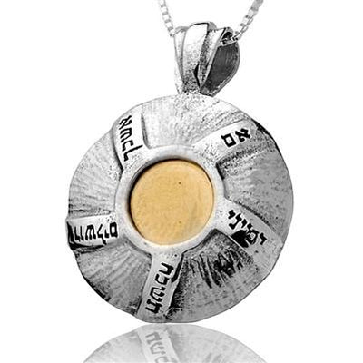 """If I Forget Thee O Jerusalem"" Pendant - HA'ARI JEWELRY"