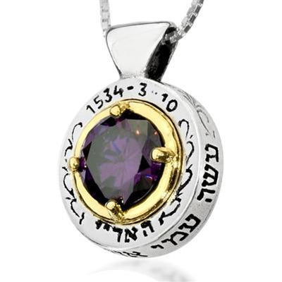 The Good Eye Silver Pendant with Gold & Amethyst - HA'ARI JEWELRY Hand-crafted Kabbalah & Jewish jewelry