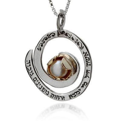 Woman of Valor Jewish Pendant - HA'ARI JEWELRY
