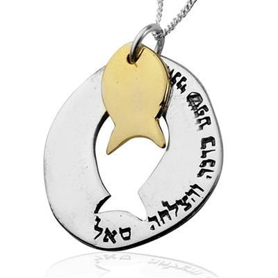 Fish Kabbalah Pendant against the Evil Eye by HaAri - HA'ARI JEWELRY Hand-crafted Kabbalah & Jewish jewelry