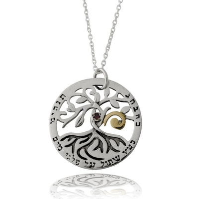 Circle of Life Tree Kabbalah Necklace set with Ruby Gem - HA'ARI JEWELRY
