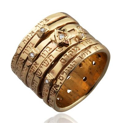 9 K Seven Blessings Sheva Brachot Gold Jewish Ring - HA'ARI JEWELRY