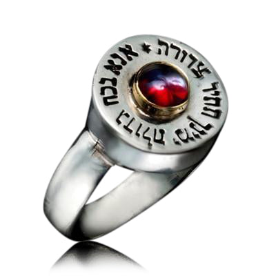 Sheba Kabbalah Ring with Garnet by HaAri - HA'ARI JEWELRY