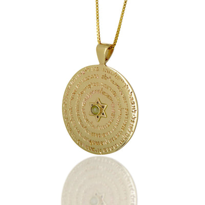 Gold Kabbala Pendant - 72 Names Of God by HaAri - HA'ARI JEWELRY Hand-crafted Kabbalah & Jewish jewelry