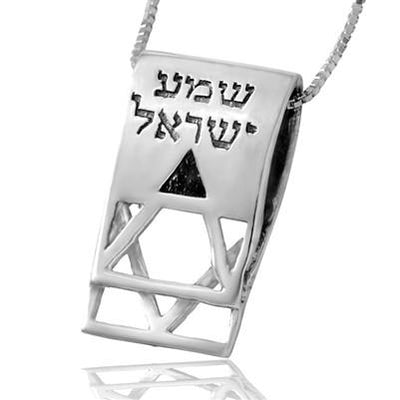 Shema Yisrael Star of David Disc Pendant - HA'ARI JEWELRY