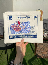 Afghan Pomegranate Postcard | طابع بريدي أفغاني رمّان