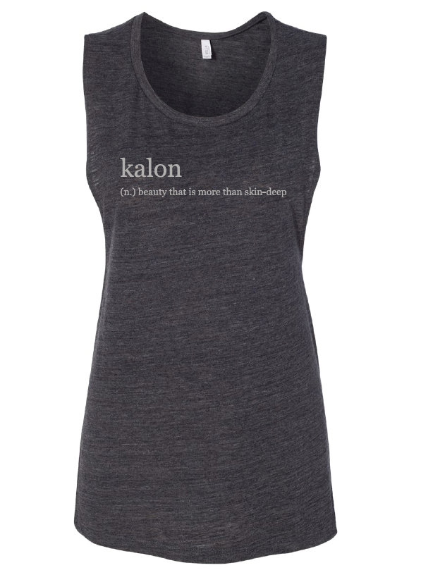 Kalon Definition Tank