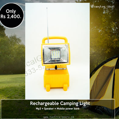 Rechargeable Camping Light ( Mp3 + Speaker + Mobile power bank )