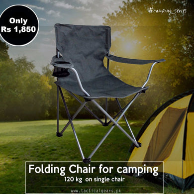 Folding Chair for camping/Outdoor activities ( Camo Color )