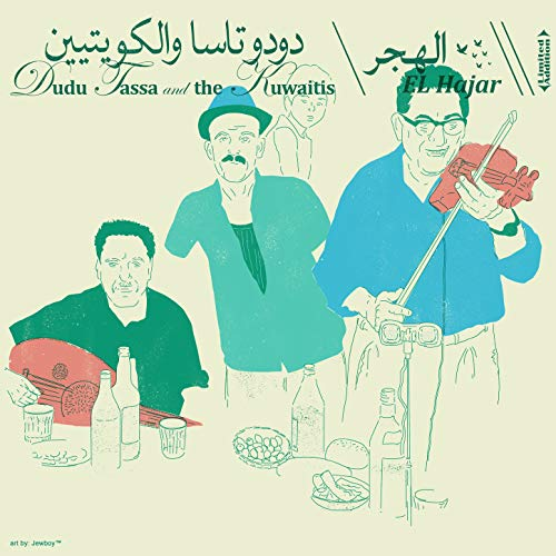 Dudu Tassa and The Kuwaitis - El Haja