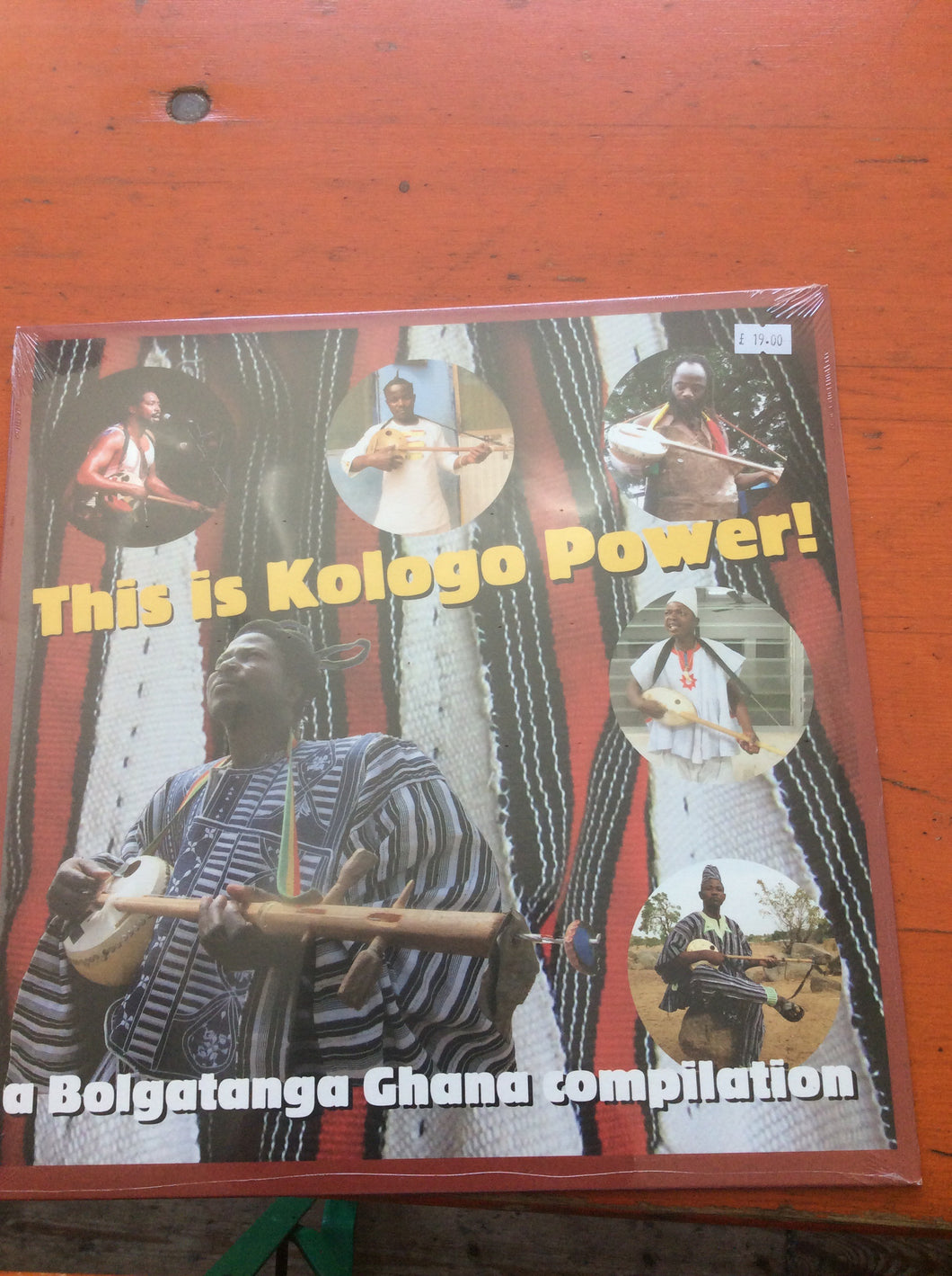 This is Kologo Power !