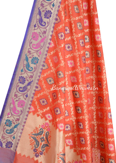 Red Pink Art Silk Banarasi Dupatta with ornamental jaal (2) Close up