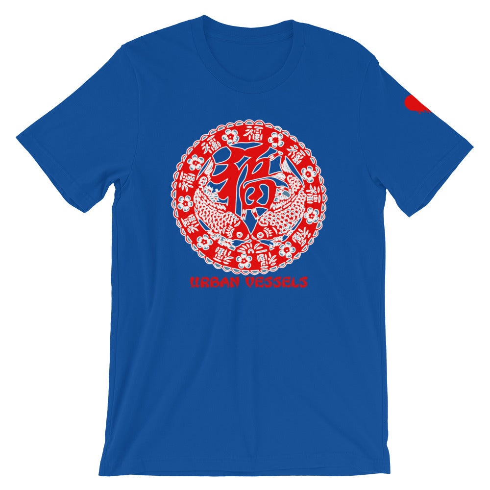 Chinese New Year Tee - Urban Vessels Clothing